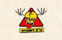 multply_logo_10